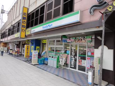 ファミリーマート近鉄八尾駅前店の画像1