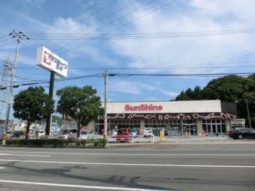 サンシャイン 福井店の画像1