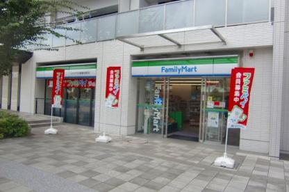 ファミリーマートシティテラス横濱和田町店の画像1