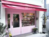 Boulangerie・ルルット(Louloutte)