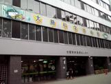 大阪科学技術センター 大阪科学技術館