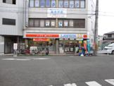 ローソン佐堂町三丁目店
