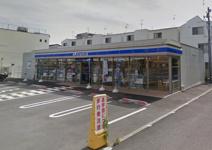 ローソン長吉川辺一丁目店