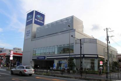 東京スバル(株) 大田店の画像1