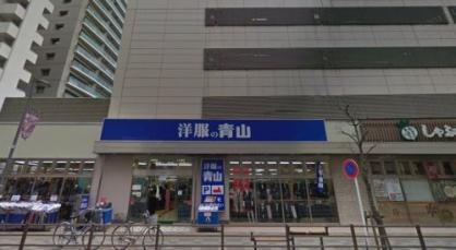 洋服の青山 調布駅南口店の画像1