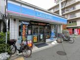 ローソン 西横浜駅前店