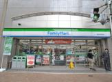 ファミリーマート 島之内中央店