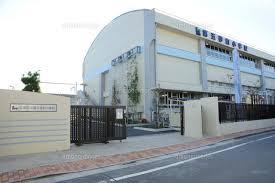 江東区立第五砂町小学校の画像1