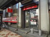 三菱東京UFJ銀行 大阪恵美須支店
