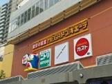 MEGAドン・キホーテ大森山王店