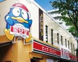 ピカソ桜上水店