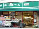 まいばすけっと江東亀戸7丁目店