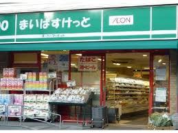 まいばすけっと江東亀戸7丁目店の画像1