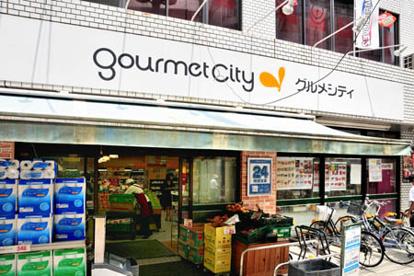 グルメシティ京王八王子店の画像1