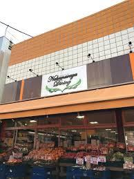 ナカムラヤダイニング大島店の画像1