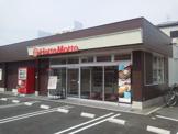 ほっともっと堺南長尾店