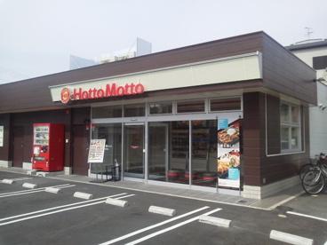 ほっともっと堺南長尾店の画像1