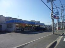 ローソン八尾東山本新町三丁目店