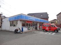 ローソン八尾楠根町店