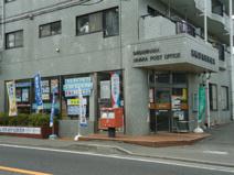 二本松郵便局