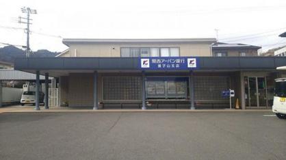 関西アーバン銀行 皇子山支店の画像1