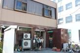 彦根駅前郵便局