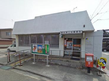明石東二見郵便局の画像1