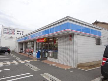 ローソン八尾青山店の画像1