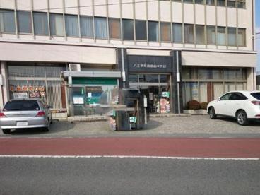 JA八王子 由木支店の画像1