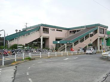 小宮駅の画像1