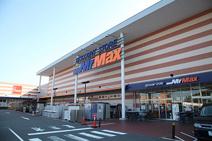 MrMax・町田多摩境店