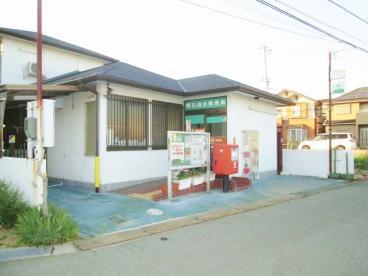 明石清水郵便局の画像1