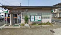 八王子宇津木郵便局