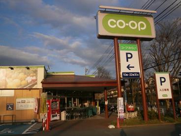 コープ 北野台店の画像1