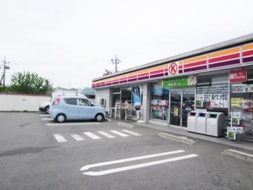サークルK 八王子野猿東中野店の画像1