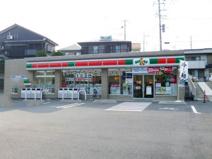 サンクス 八王子片倉町店