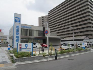 池田泉州銀行高槻支店の画像1