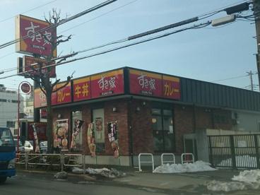 すき家 八王子平岡店の画像1