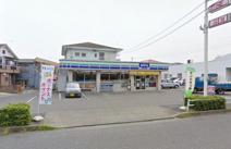 スリーエフ八王子横川町店