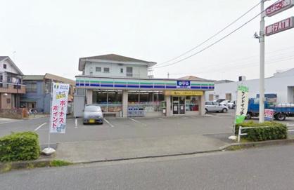 スリーエフ八王子横川町店の画像1