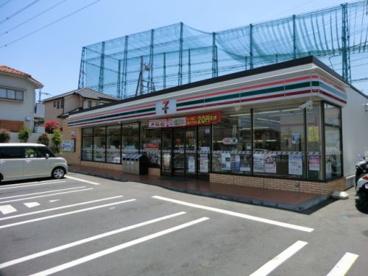 セブン‐イレブン 京王山田駅前店の画像1