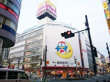 ドン・キホーテ 八王子駅前店の画像1