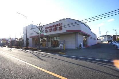 しまむら 石川店の画像1
