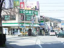 ファミリーマート 高尾駅北口店