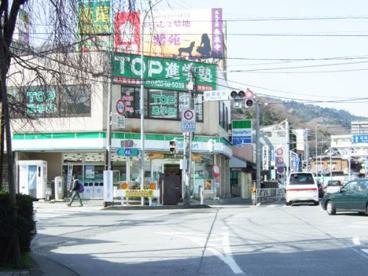 ファミリーマート 高尾駅北口店の画像1
