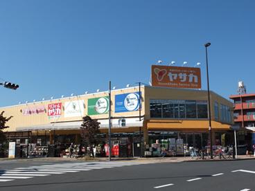ヤサカ 河辺店の画像1