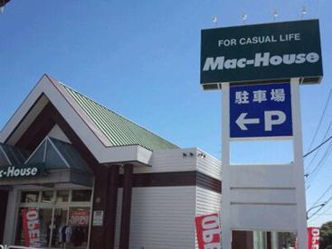 マックハウス八王子めじろ台店の画像1