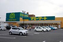 マミーマート 昭島中神店