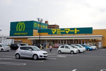 マミーマート 昭島中神店の画像1