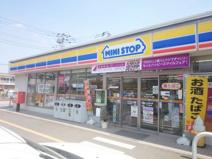 ミニストップ八王子市椚田町店